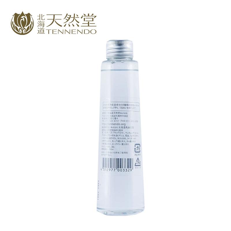 北海道天然堂 - 馬油EX. 化粧水 150ml