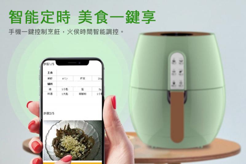 PERIPOP - 3.5L WiFi 智能空氣炸鍋 -[湖水綠色][LQ-3501BW]