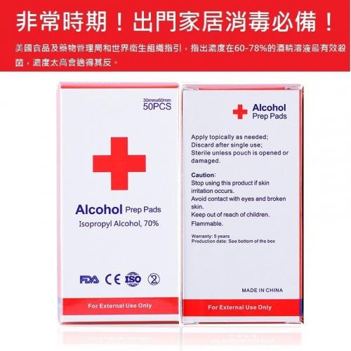 紅色十字75%酒精醫用消毒濕紙巾 [500片獨立包裝 / 無紙盒裝]