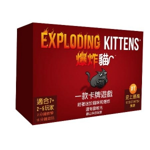 爆炸貓 - Exploding Kittens