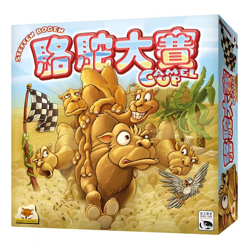 駱駝大賽 - Camel Up