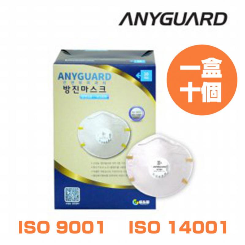Anyguard 韓國抗菌防毒口罩 VC102V [一盒十個]