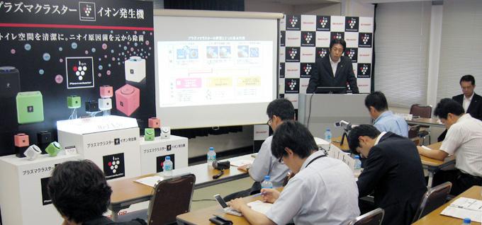 Sharp 聲寶 IG-EX20 高濃度PCI除菌家用離子空氣清新機 🇯🇵日本直送🔥