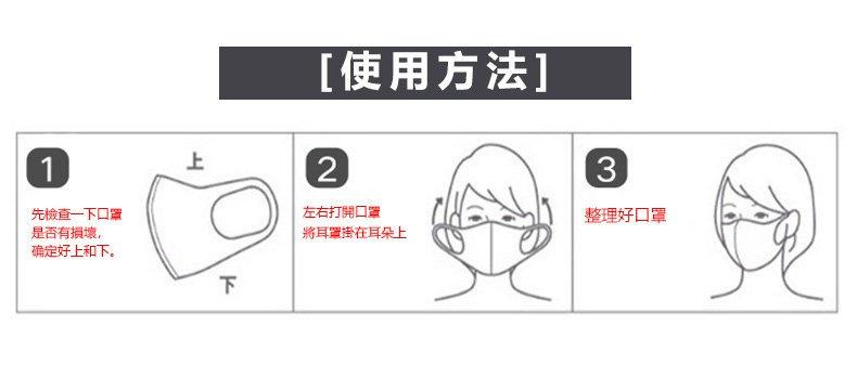 PITTA - [3個裝] 日本防塵防霧霾口罩 (黑色)