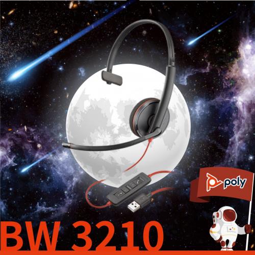 Poly BLACKWIRE 3200 有線 UC 耳機