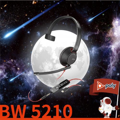 Poly BLACKWIRE 5200 有線 UC 耳機