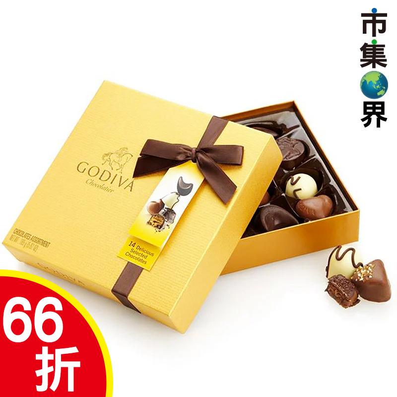 比利時版Godiva 金裝雜錦朱古力 名貴禮盒 (14粒裝)