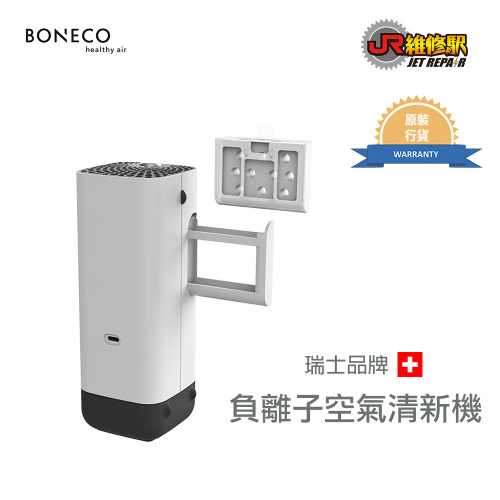 BONECO P50 負離子空氣清新機