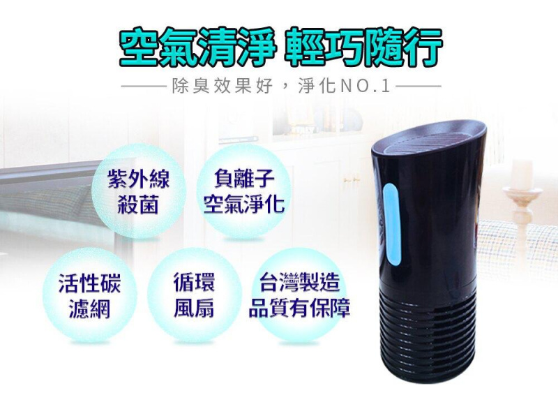 Digimax 侍衛級超淨化空氣清淨除塵螨機 [DP-3X6]