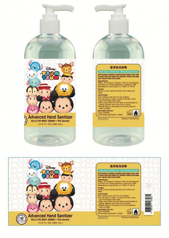 迪士尼正版 TSUM TSUM 75% 免洗酒精搓手液 (水性)