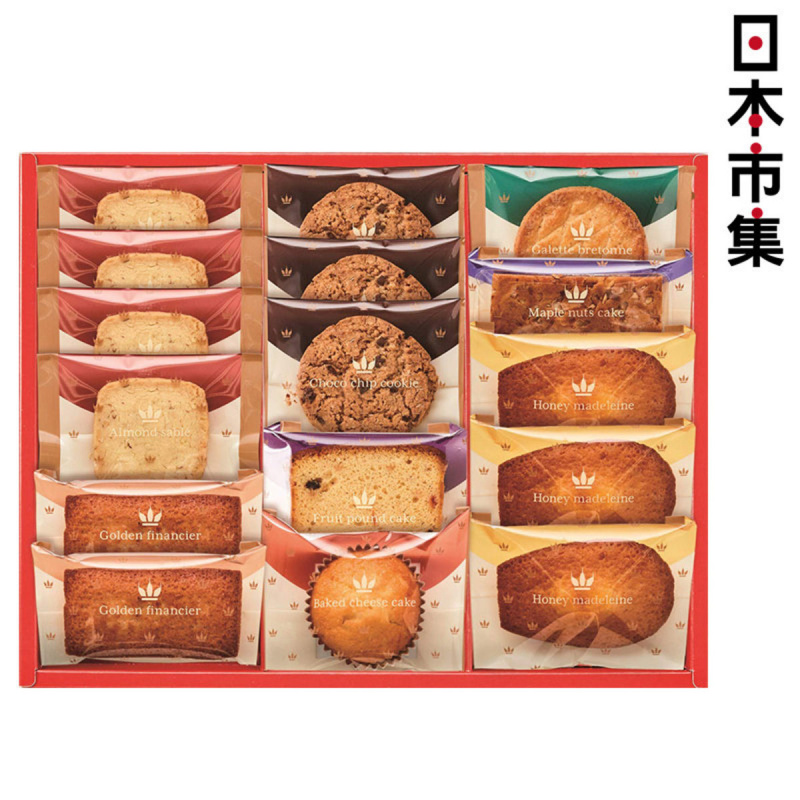 日本【中島大祥堂】人世絵甜品工房 16件裝 雜錦烘焙曲奇糕點 (禮盒裝)