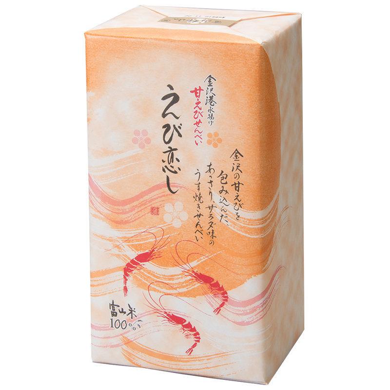 日本【金澤 蝦の戀】甘海老甜蝦 香脆米餅禮盒 (26片獨立包裝)【市集世界 - 日本市集】
