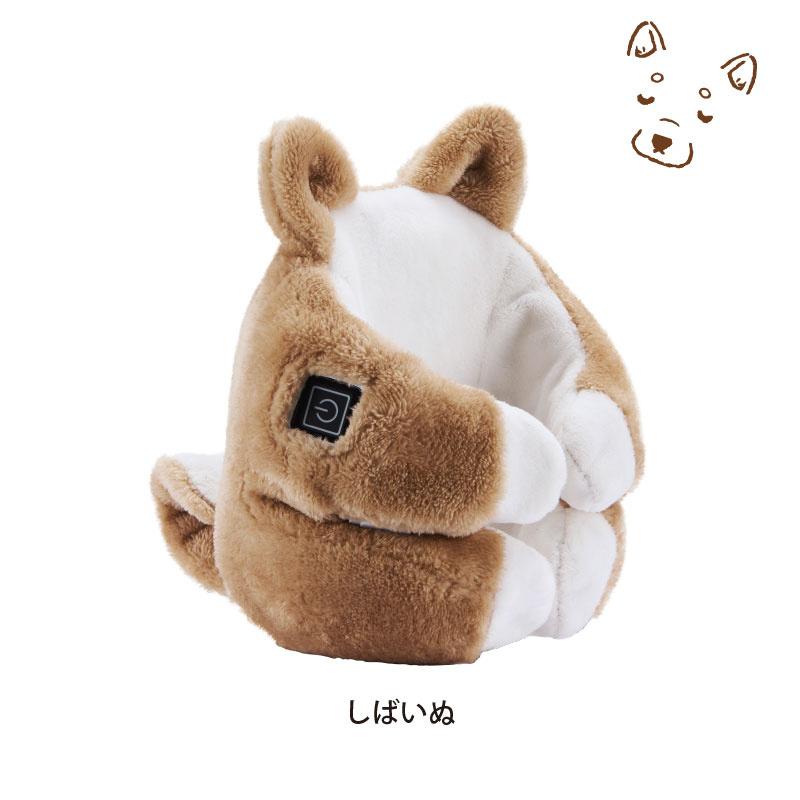 Lourdes AX-KXL4100動物造型手枕