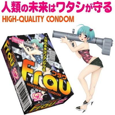 Toys Sakai FRAU 螺旋紋安全套 (5片裝) (日本進口)