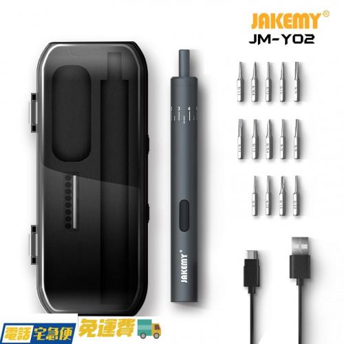 Jakemy JM-Y02 充電式小型輕巧電動螺絲批 螺絲批 電批 眼鏡螺絲批