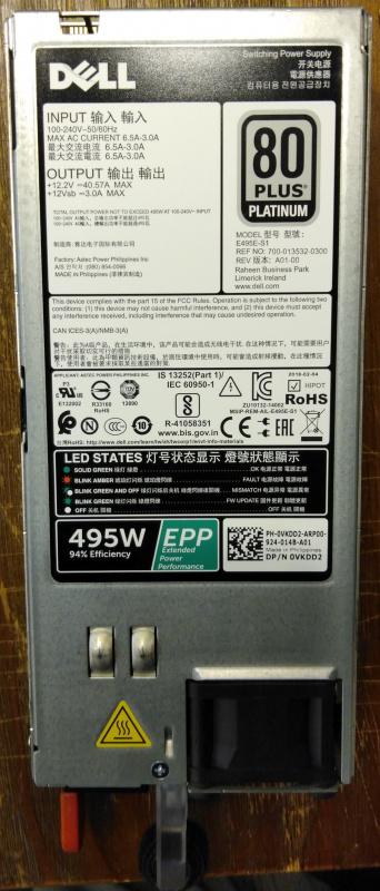 Dell Hot-Plug Power Supply, 495W, Model: E495E-S1