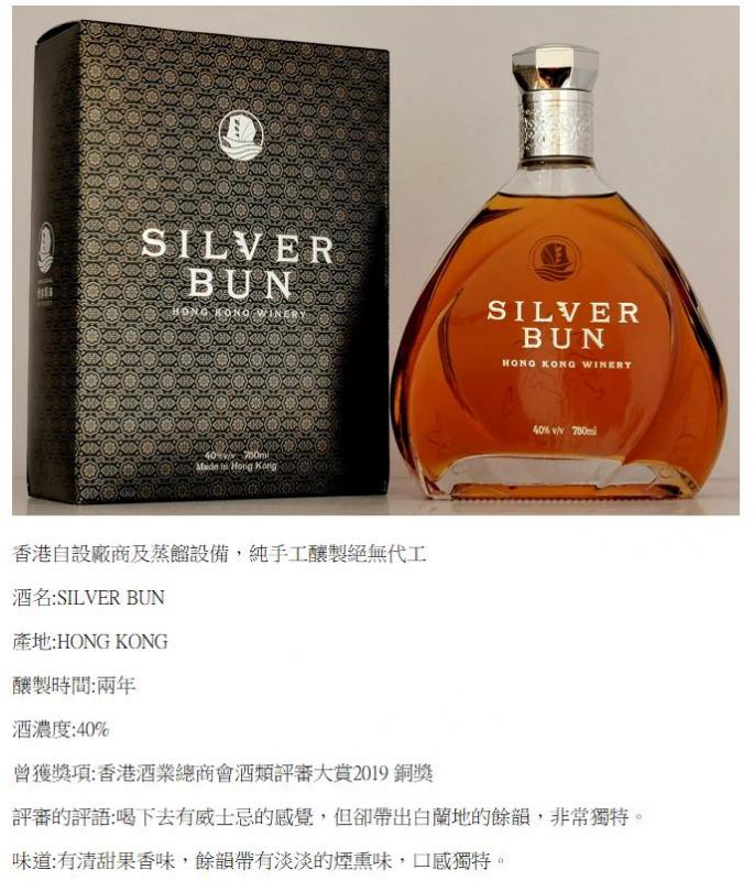 Silver Bun