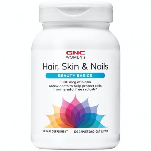 美國GNC女士護髮美肌多種維他命礦物質配方120粒