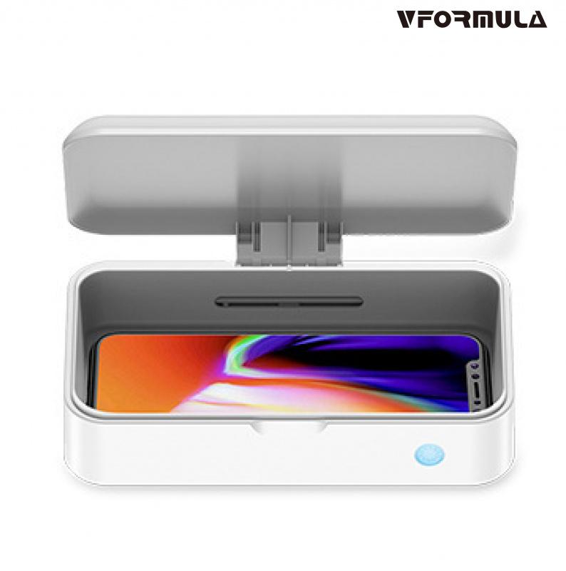 Vformula 多功能UV殺菌消毒盒
