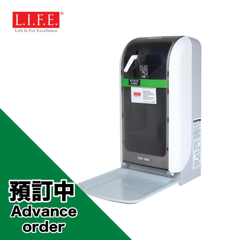 [預訂]日本 SARAYA 全自動手部消毒液梘液器 GUD 1000 自動感應消毒噴霧機