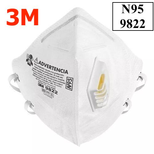 3M N95 9822 口罩(一個獨立包裝)