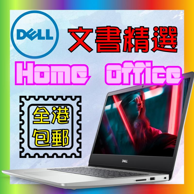 """Dell 14"""" 微邊框筆記型電腦 (Ins5493-R1720)"""