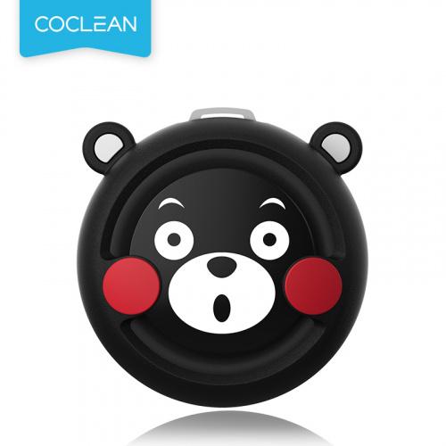 Coclean 熊本熊隨身空氣淨化機