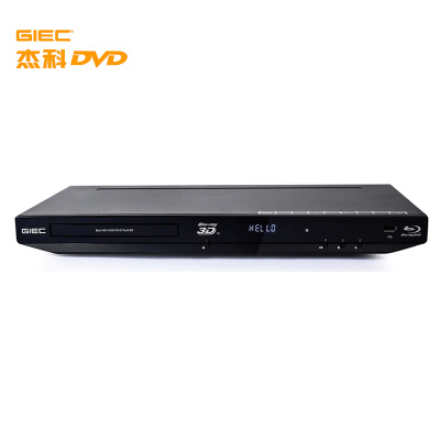 Giec BDP-G4300