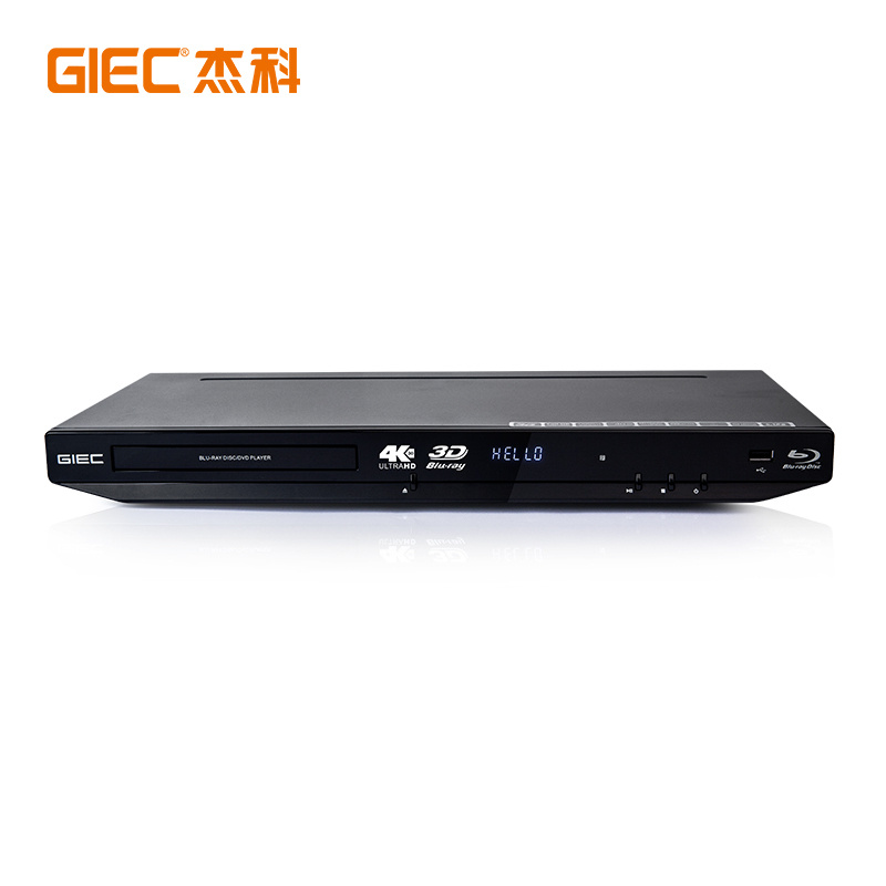 Giec BDP-G4350