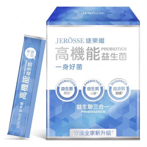 婕樂纖 高機能益生菌