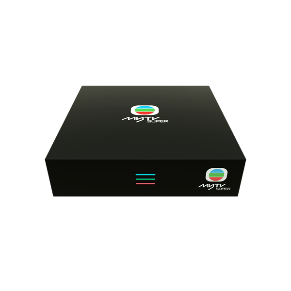 MyTV Super 電視盒子