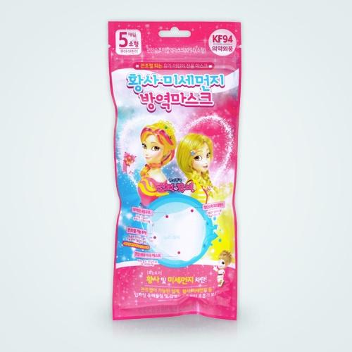 韓國可愛魔法公主Sofy&Ruby 兒童用口罩(KF94) 一包5個 (一人限買一包)