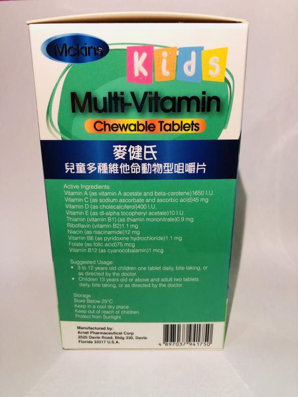 美國 麥健氏兒童多種維他命咀嚼片 動物型
