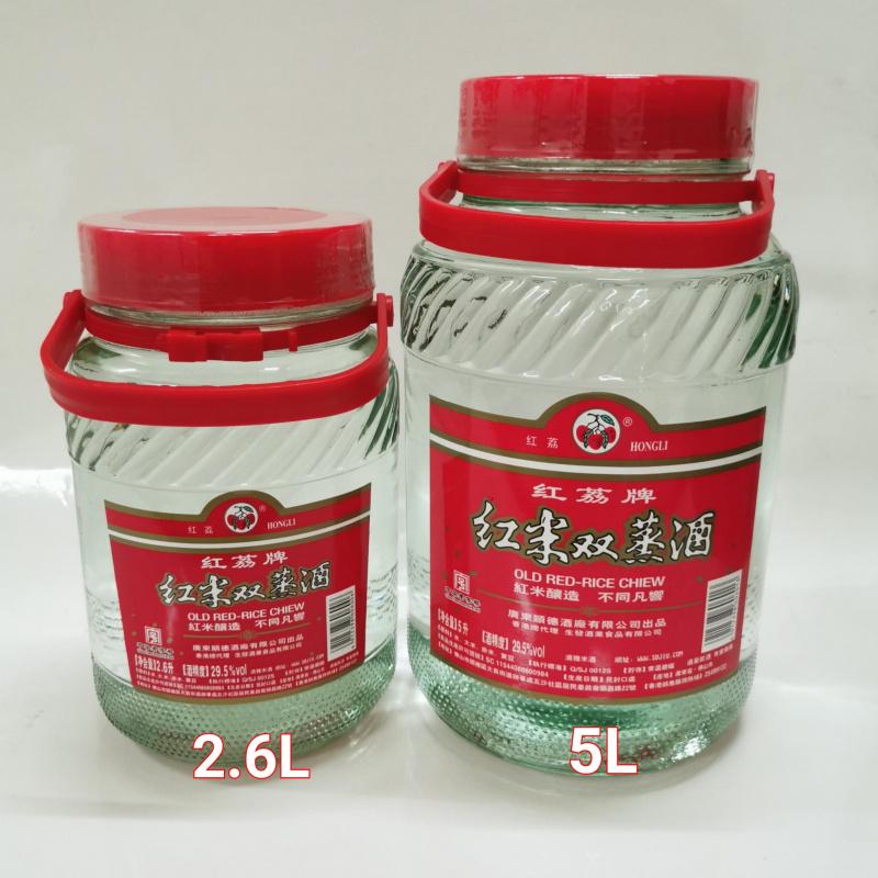 紅荔紅米雙蒸酒2.6L $250/箱