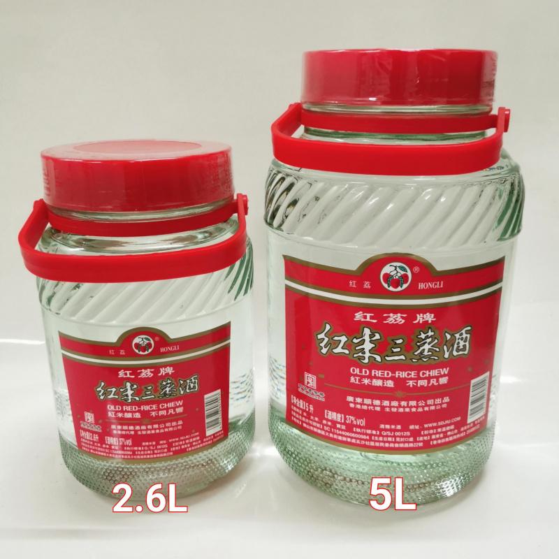 紅荔紅米三蒸酒5L $360/箱