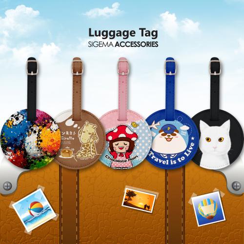 香港品牌 Sigema 皮革行李牌 Travel Luggage Tag 旅行用品系列