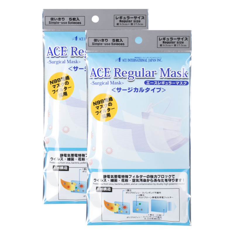 ACE N99 常規型外科口罩 5PCS