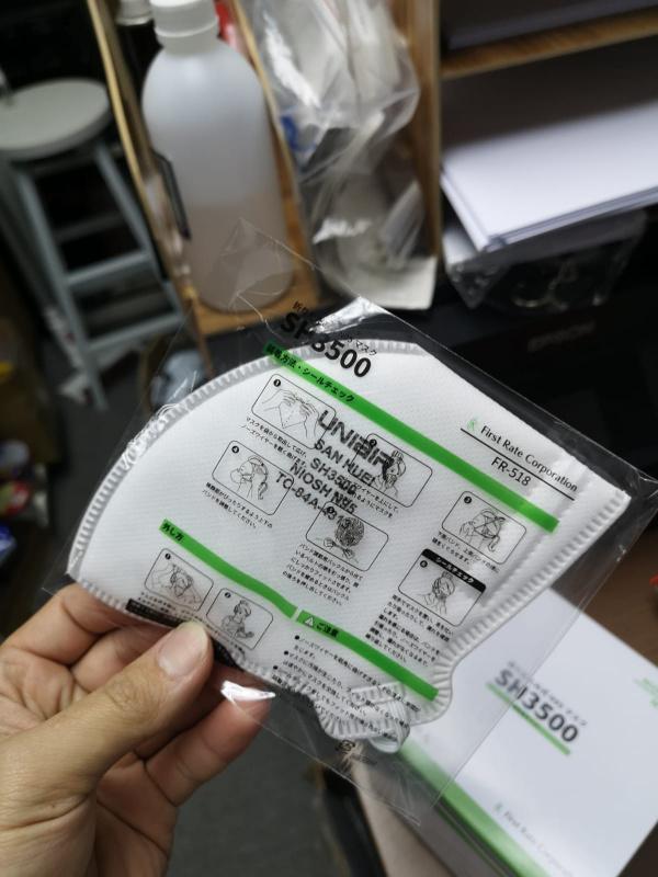[醫護/進入醫院專用, 需要先買!!!]SH3500 N95 日本 口罩 有現貨