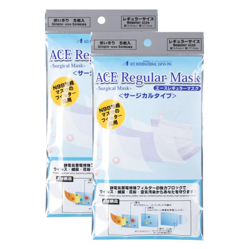 日本ACE N99規格手術口罩(5個裝)