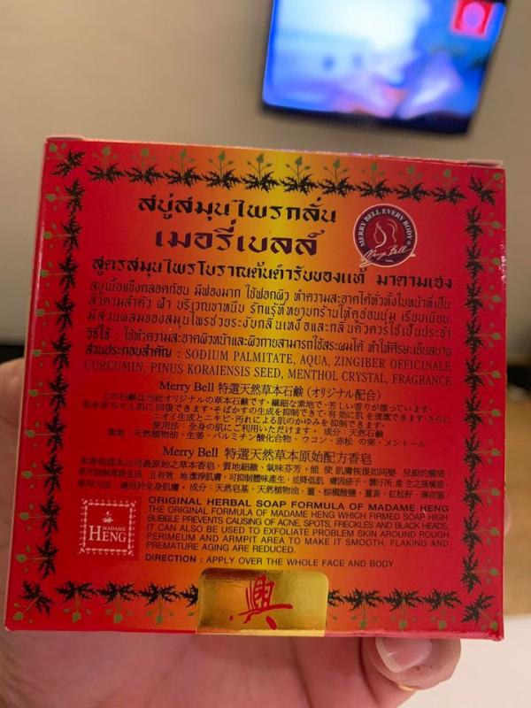 現貨泰國hengmadame興太太經典款肥皂160g,改善痘痘/粉刺/粗糙皮膚, 對面部, 背部, 胸口, 腹部 殺死外面的細菌