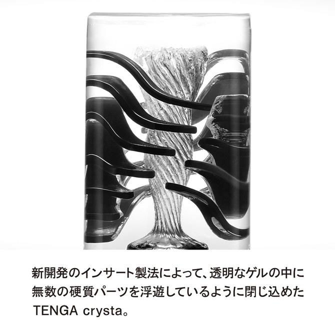 Tenga Crysta Leaf Cup 葉形飛機杯