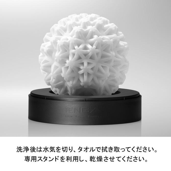 Tenga GEO Coral 珊瑚 飛機球