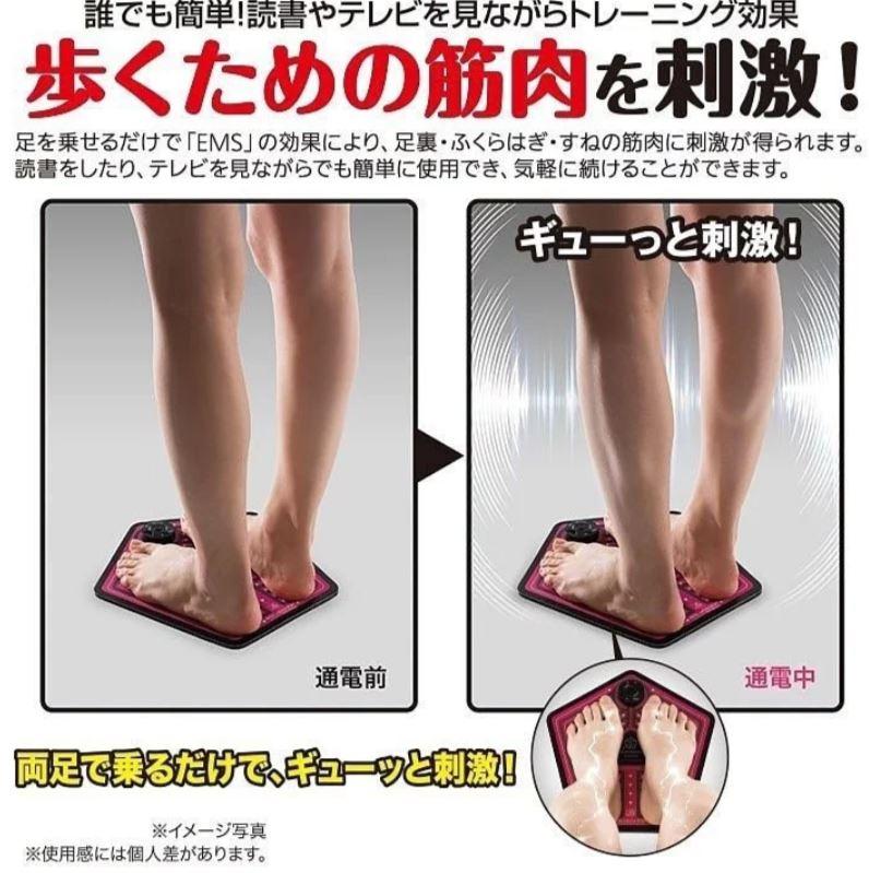 日本Needs Labo EMS 足底小腿按摩器