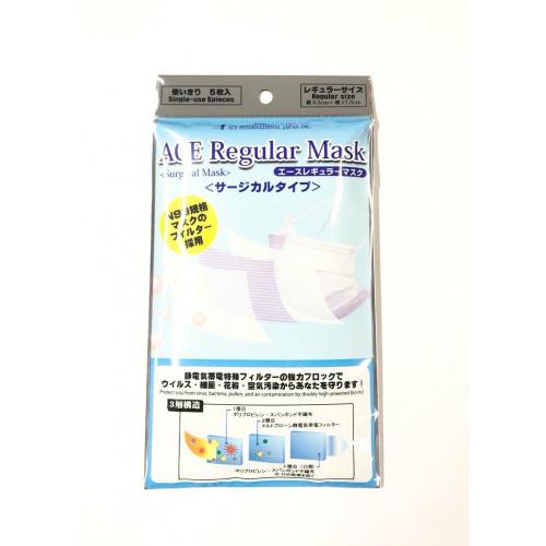 日本ACE N99口罩(2包裝)