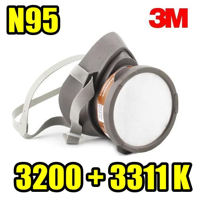 3M 3200 單罐式防毒面具 套裝 (3311K) N95 同級 [對抗武漢肺炎] What App 65227066