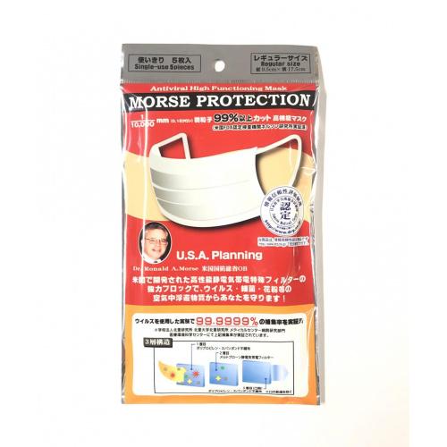 Morse Protection Mask(3包裝)
