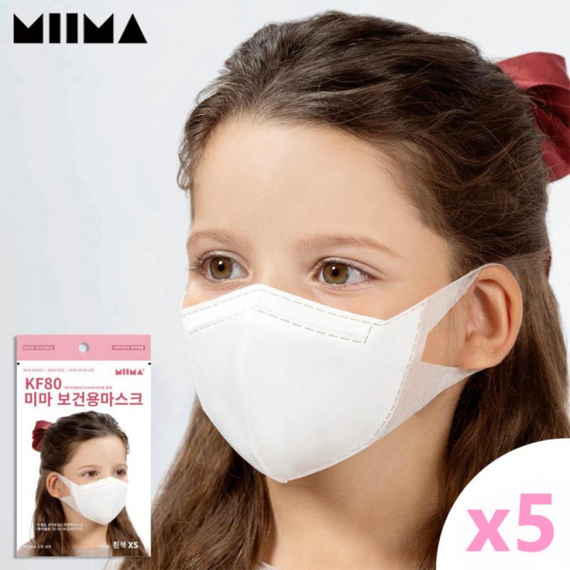 韓國 MIIMA 3D立體兒童口罩 KF80 (5個) (白色) (韓國製)