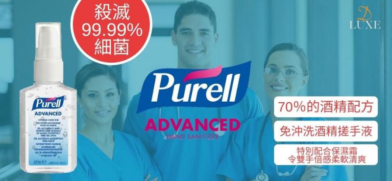 Purell 70% 酒精搓手液 100ml