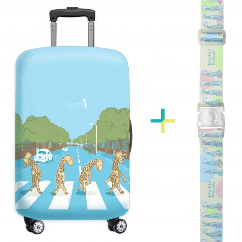 香港品牌 Sigema x Mr Giraffe 行李套 Travel Luggage Cover 長頸鹿先生 旅行套裝