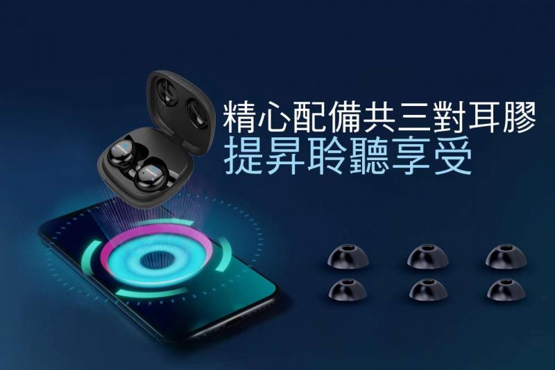 Bonnaire mx-920 極尚超薄 防水IPX5 真無綫耳機 TWS - 細緻音色 非同凡響 藍牙5.0